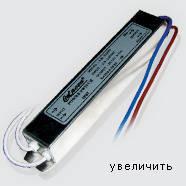 Трансформатор для светодиодов 9 Вт, герметичный