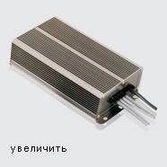 Трансформатор для светодиодов 150 Вт /12 B, герметичный