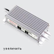 Трансформатор для светодиодов 60 Вт, герметичный
