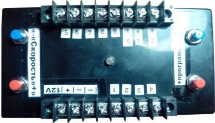 контроллер 12-канальный