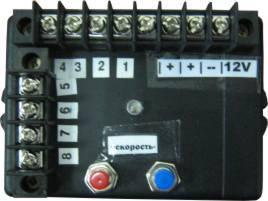 контроллер 8-канальный