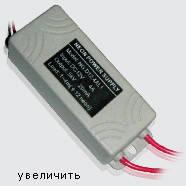 Преобразователи для постоянного тока (12 Вольт)