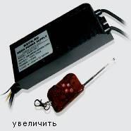 Радиоуправляемые преобразователи (remote control type)
